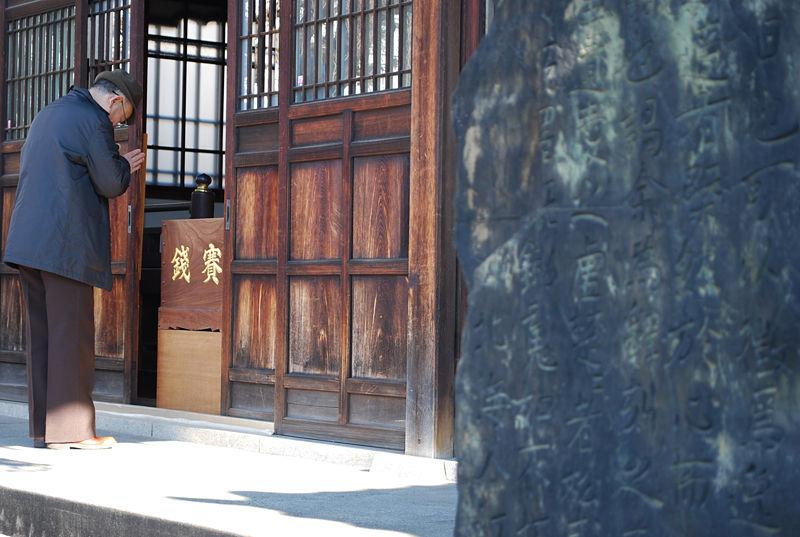 seiunji temple