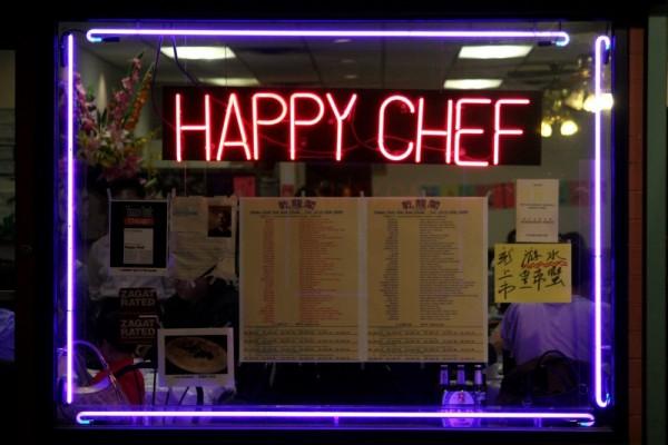 Happy Chef restaurant in Chinatown, Chicago