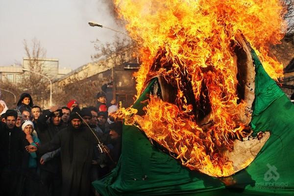 Burning Tent