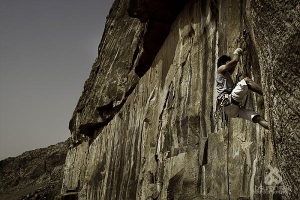 Bisetoon Climbing