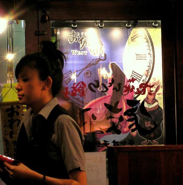 restaurant window umeda osaka japan izakaya