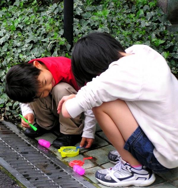 Japan children Shukugawa