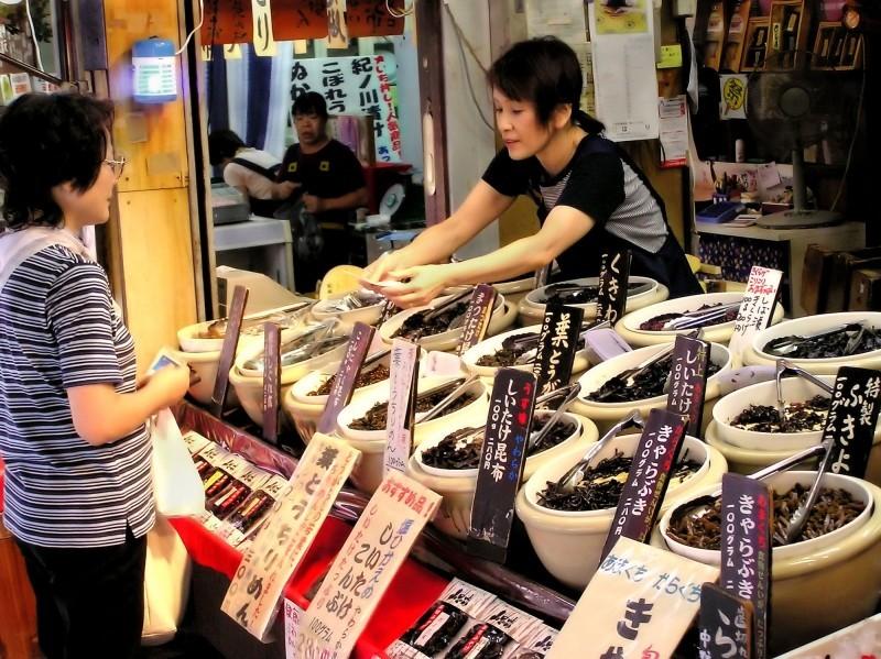 souzaiya ikoma Osaka Japan shopping