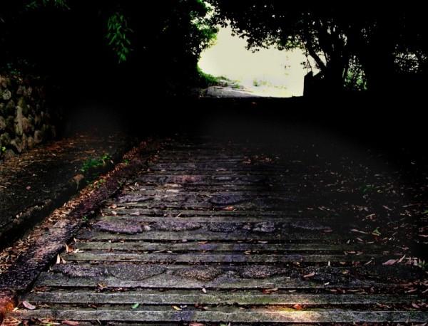 stairs nishinomiya hyogo japan uegahara
