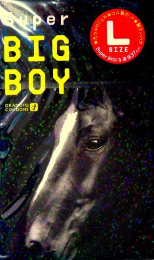 condom big-boy Japan
