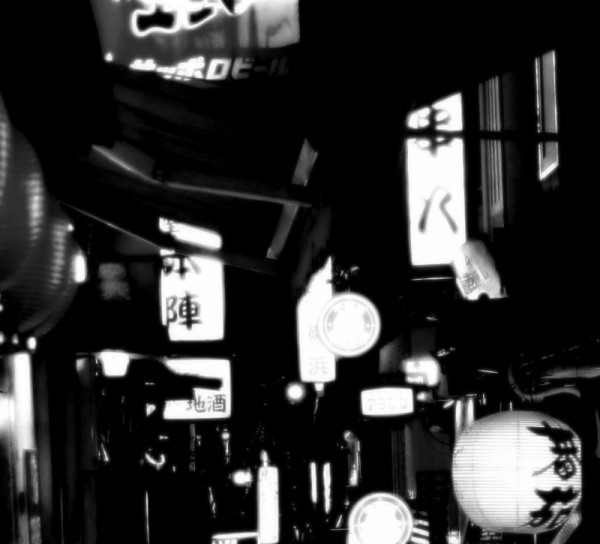 alleyway Umeda Restaurant signs