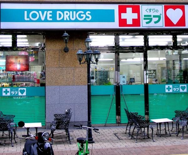 Love Drugs Okayama