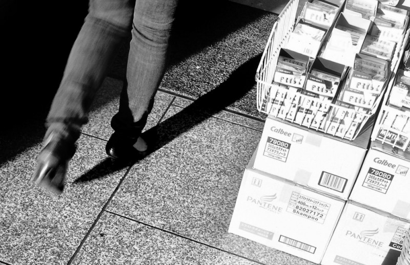 shopper umeda osaka japan