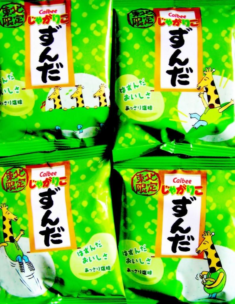 Sendai Jyagariko zunda japan