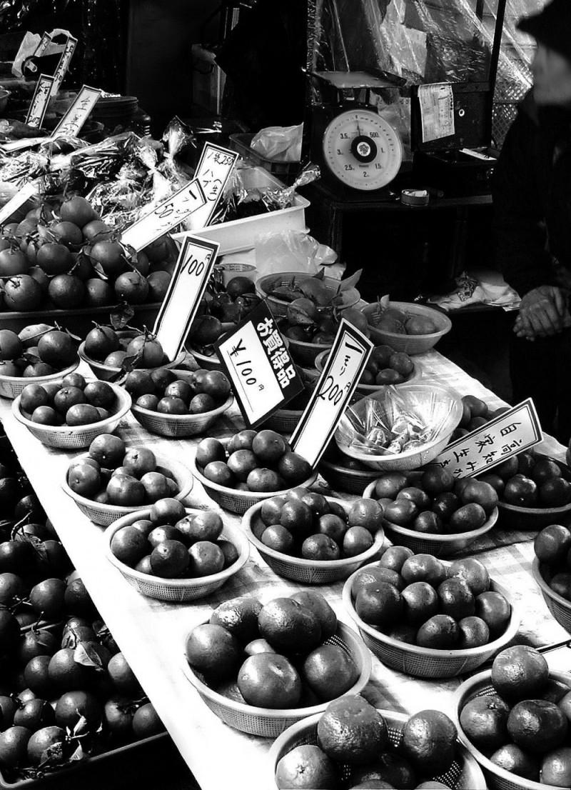 Mikan Stall, Kochi Market