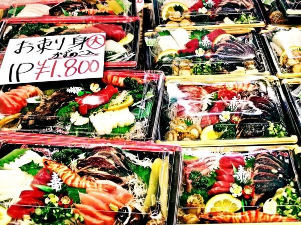 Sashimi Kochi Market