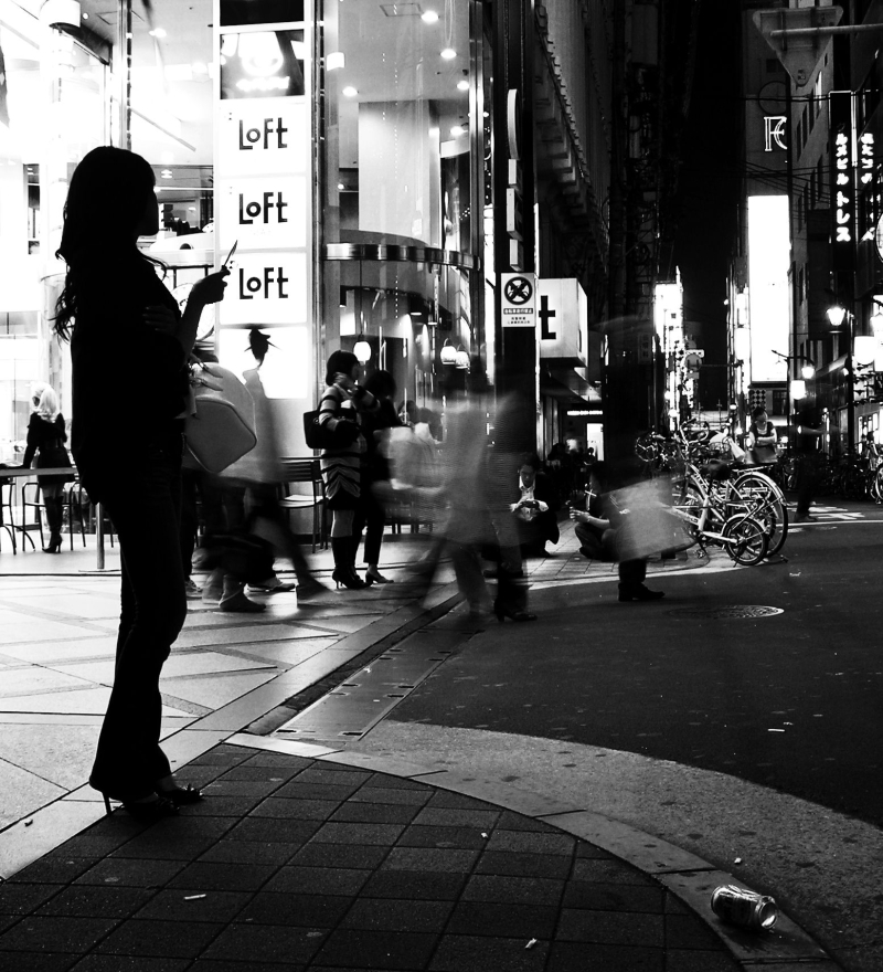 street Osaka Shinsaibashi city night