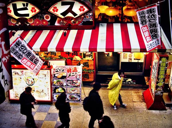 izakaya Shinsekai Tennoji Osaka street Japan