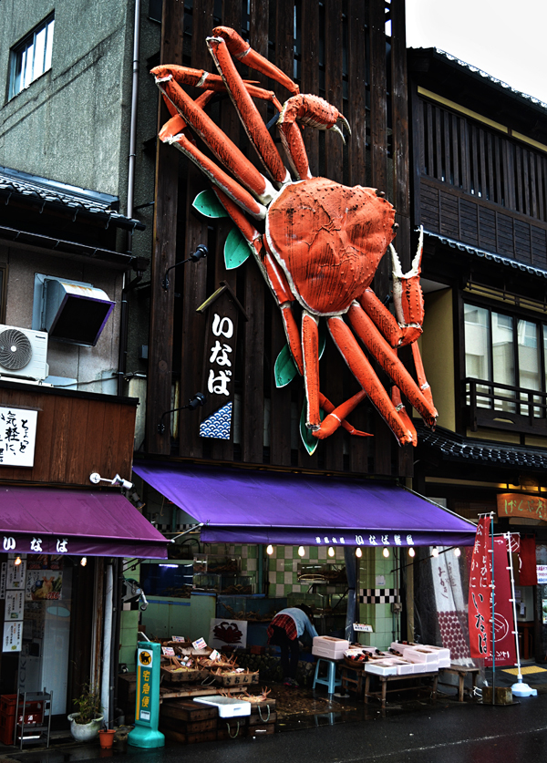 japan hyogo kinosaki onsen shop crab