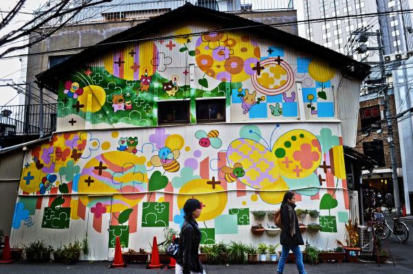 chayamachi osaka umeda japan house