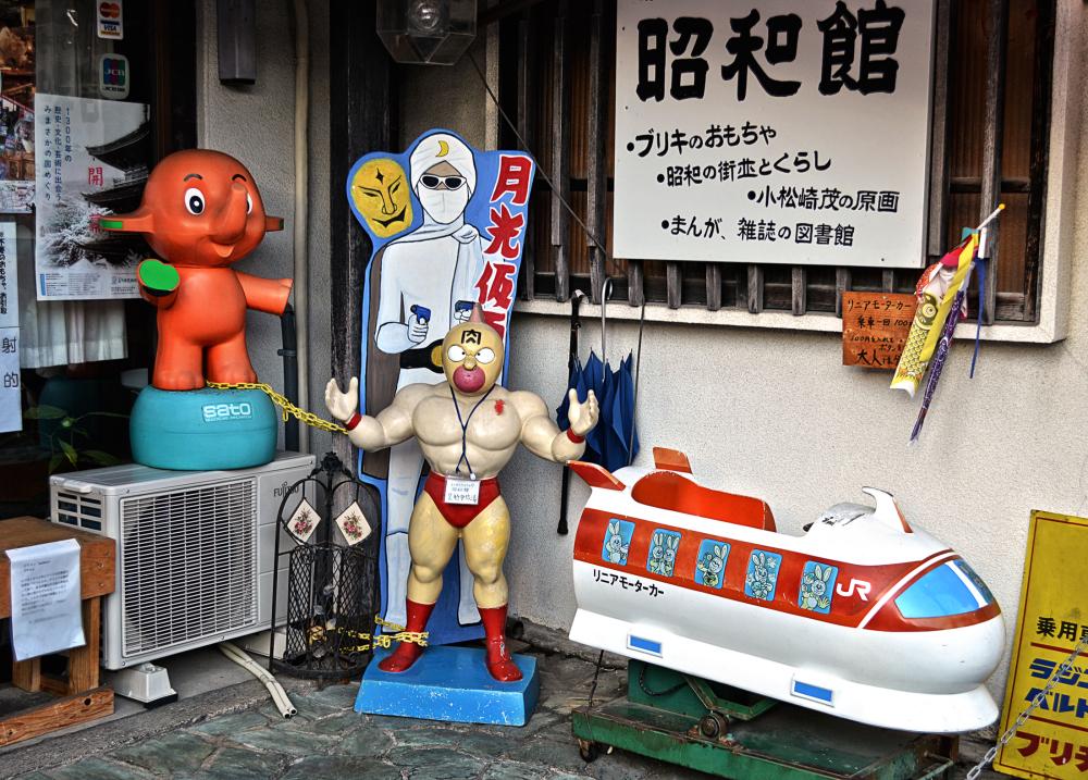 yunogo onsen japan character toy kinnikuman