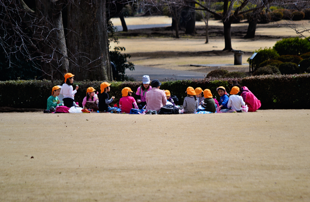 park tokyo shinjuku shinjuku-park japan children