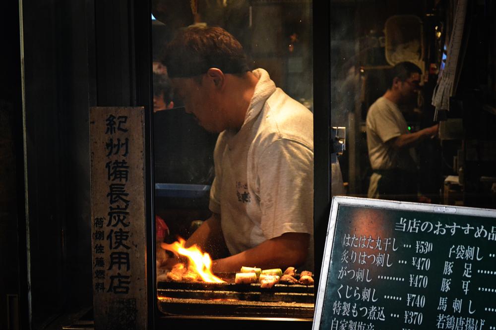 restaurant yakitori Shinjuku Tokyo omoide-yokocho