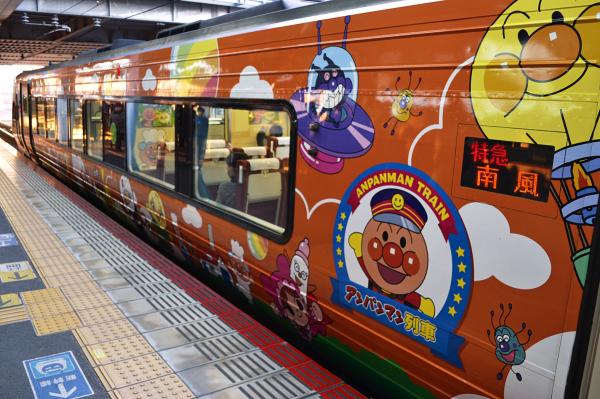 okayama station jr anpanman train japan