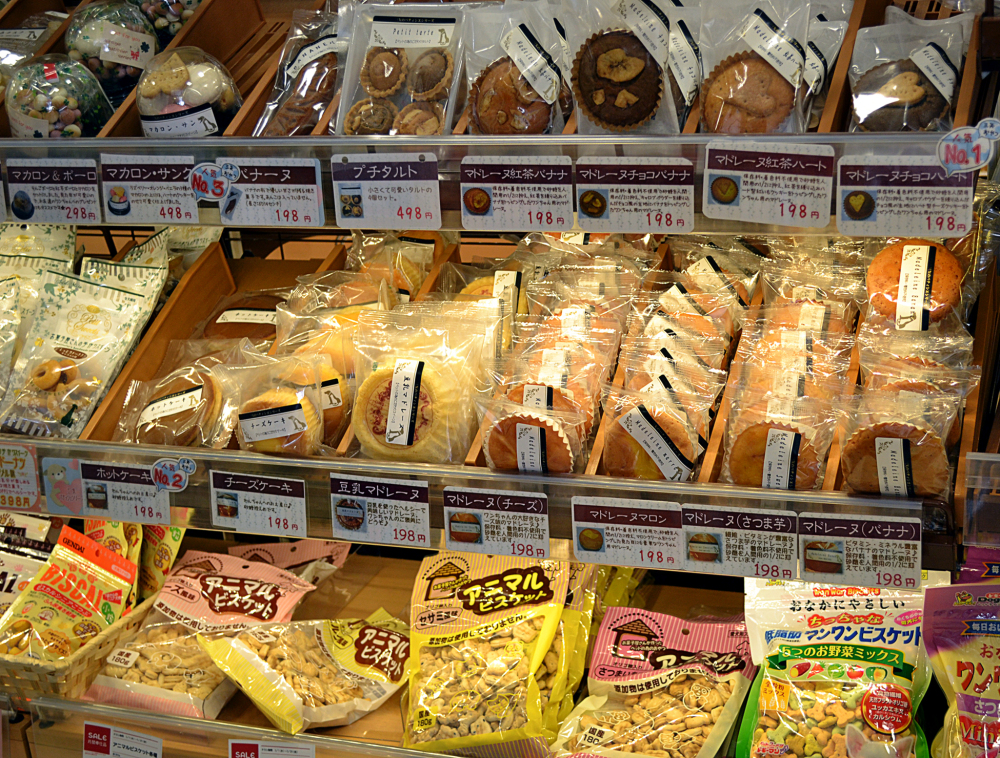 kurashiki okayama japan supermarket cake deli