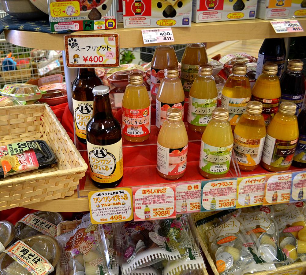 kurashiki okayama japan supermarket beer deli