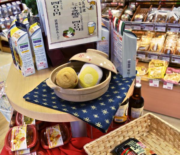 kurashiki okayama japan supermarket