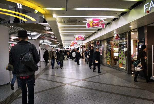 japan osaka umeda mall
