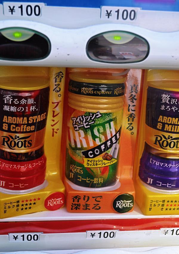 umeda osaka japan coffee vending-machine