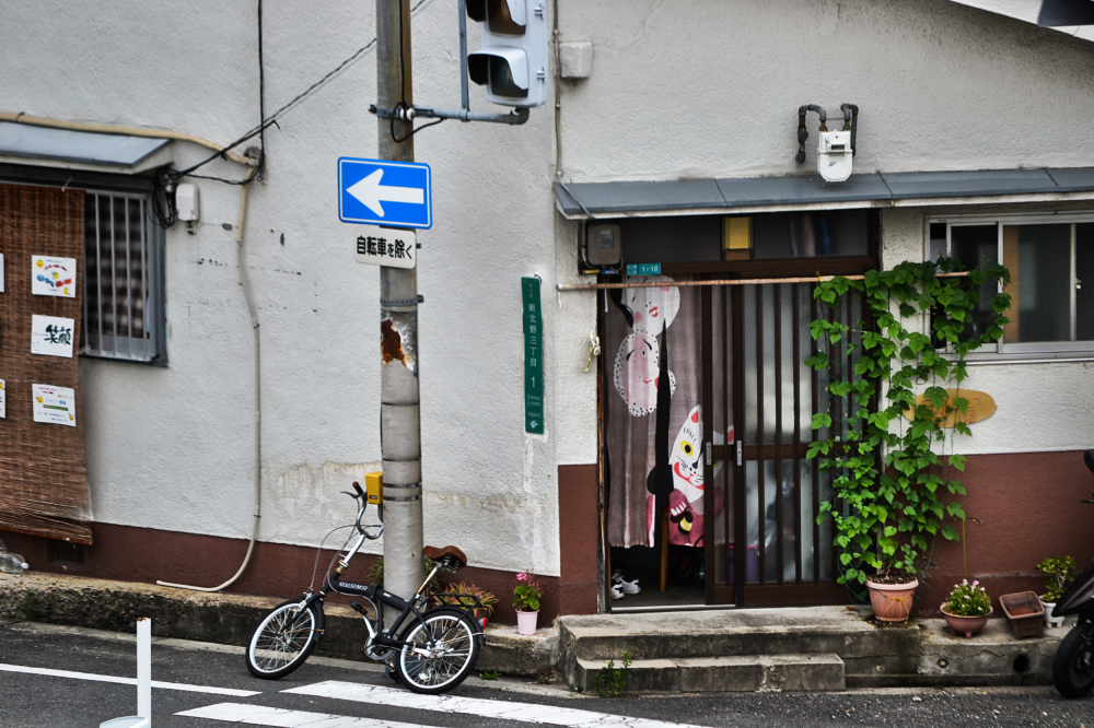 osaka umeda japan yodogawa house street