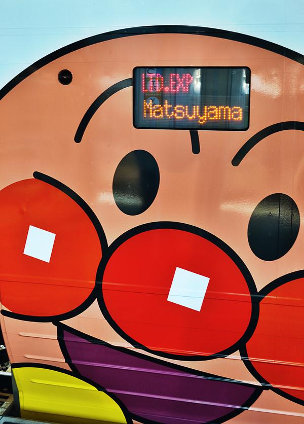 train shikoku takamatsu anpanman japan