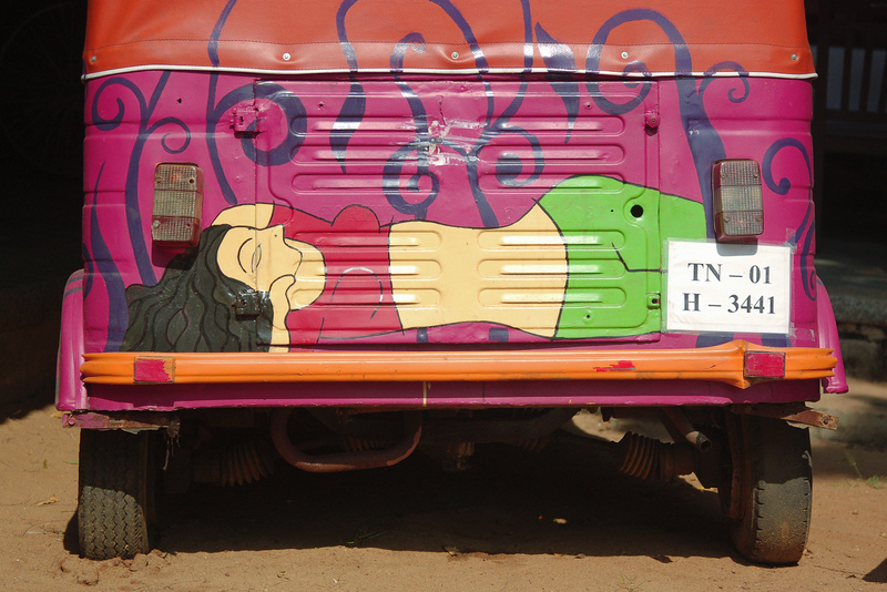 Art on the Indian Auto Dakshinchitra
