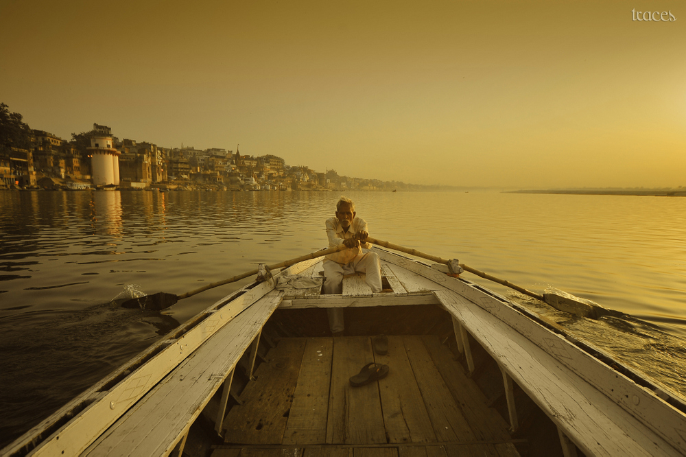 The feel of the Ganges!