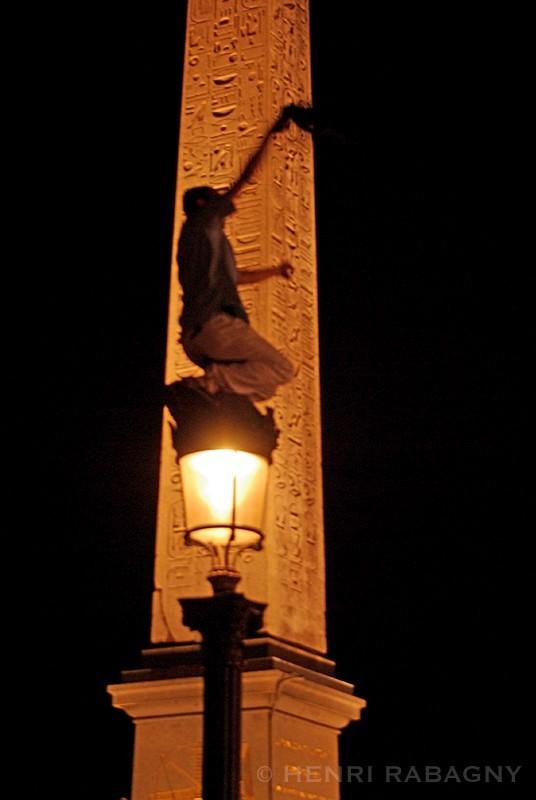 Liesse, Place de la Concorde