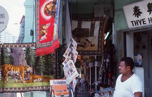 singapore 1989 4/4