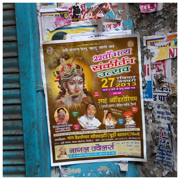 poster street chandni chowk new delhi