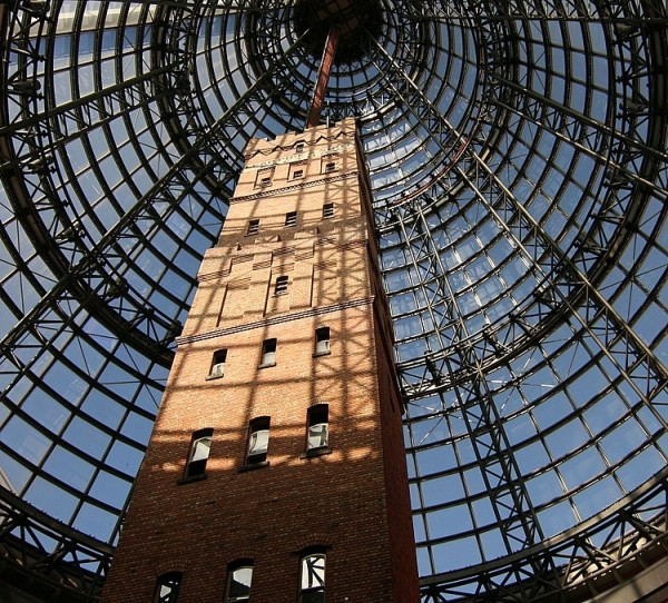 The old shor tower in Melbourne