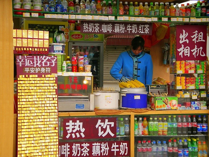 Refreshment stall in Hangzhou China