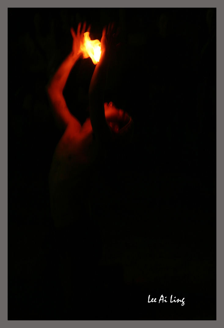 Fire dancer performance Kyoto