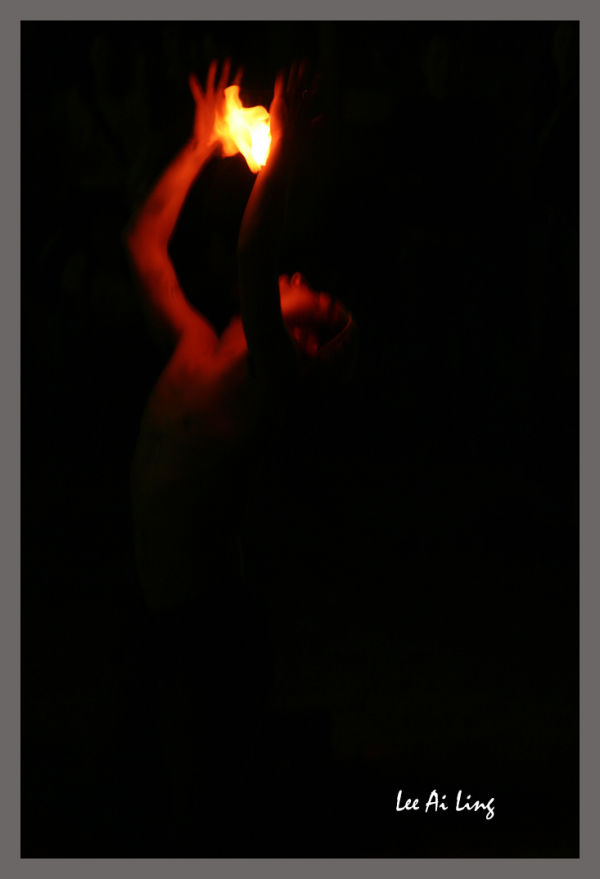 Fire dancer performance Kyoto