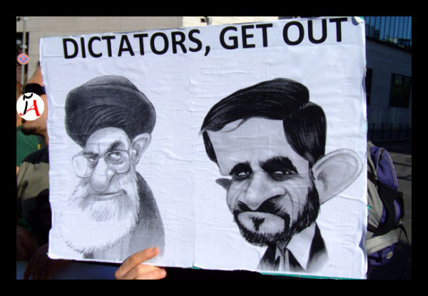 gilemard, dictators, iranian election