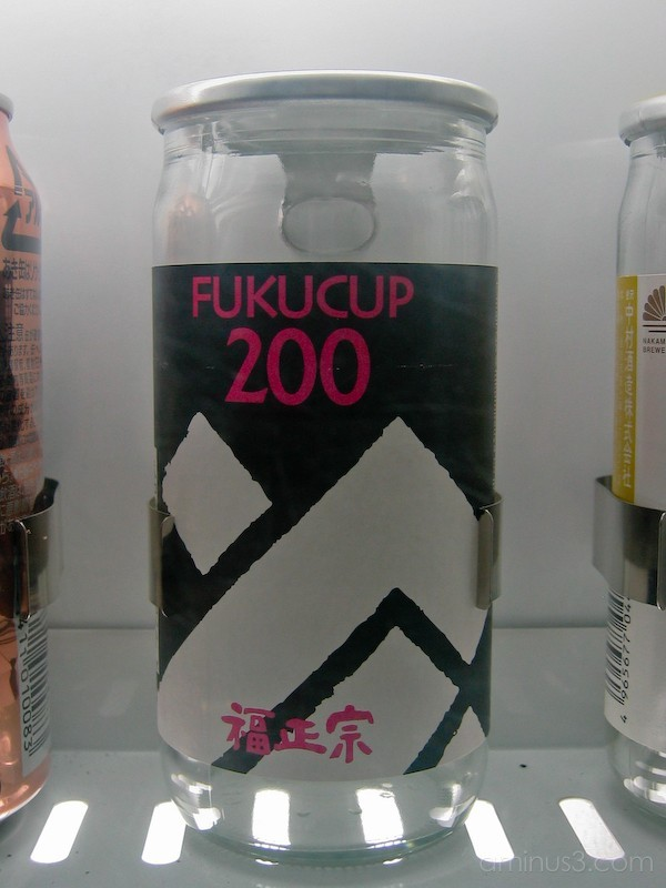 Funny named drink in an alcohol vending machine
