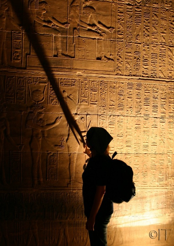 Egypt. Temple of Philae