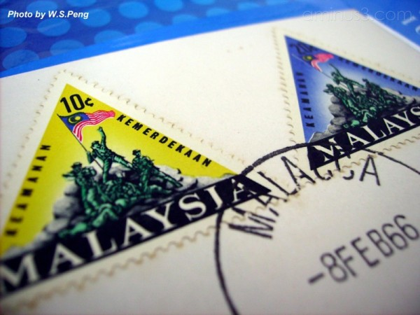 41 Years Old Malaysia First Day Cover