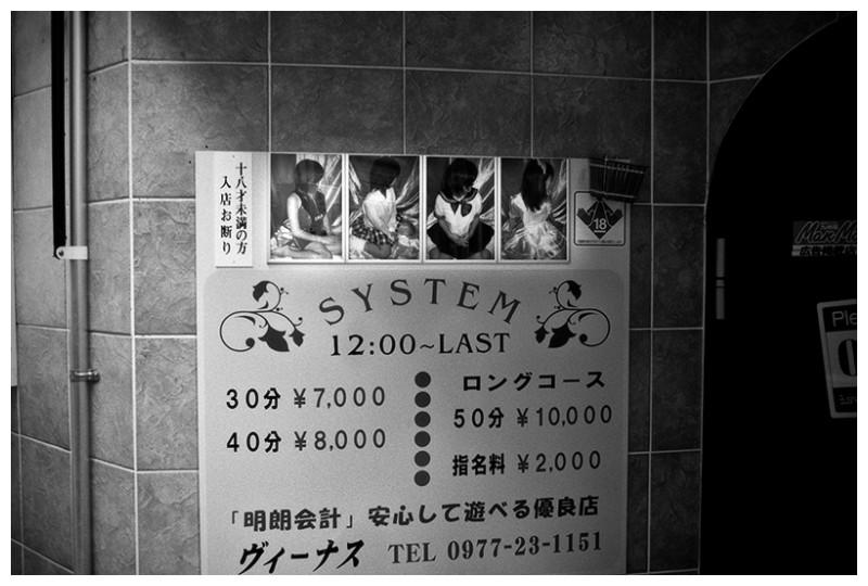 hikari sergio vargas japan beppu streetphoto