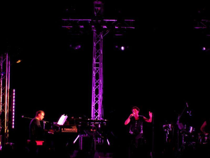 concert technological park Lavrio Protopsalti Kork