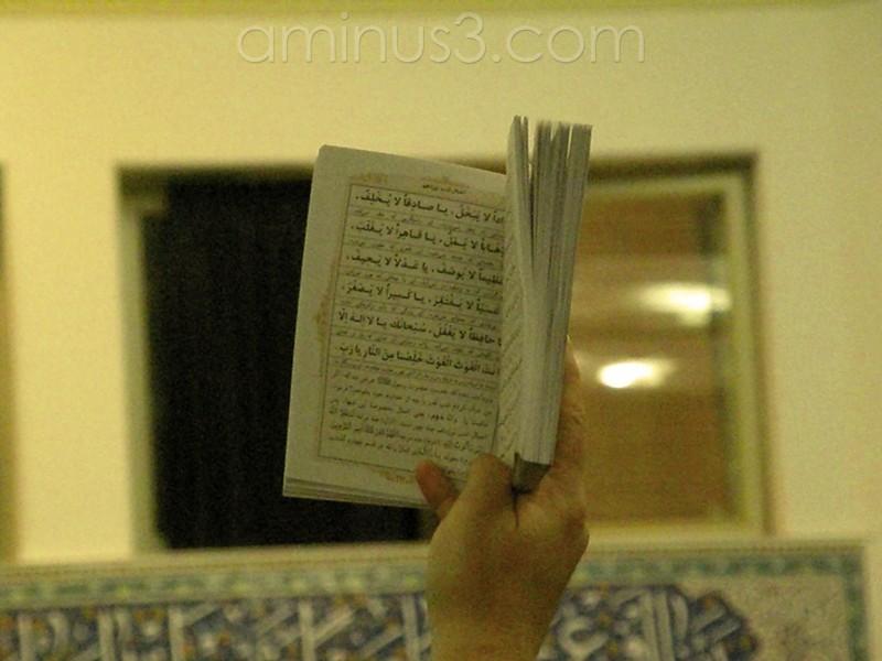Mafatihol Jenah (name of book for moslem)