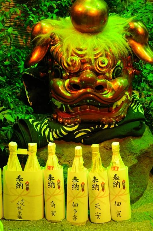 sake liondog tsukishima 月島 酒 狛犬 saki nihonshu 日本酒