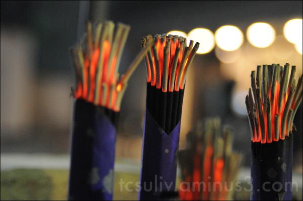 incense お香 encens 入谷 temple 寺 사 향 اليابان معبد