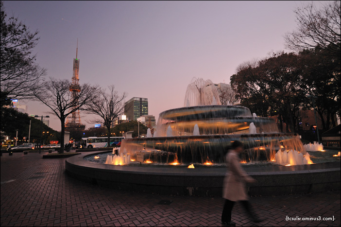 Nagoya Central Park fountain 名古屋のセントラルパークの噴泉