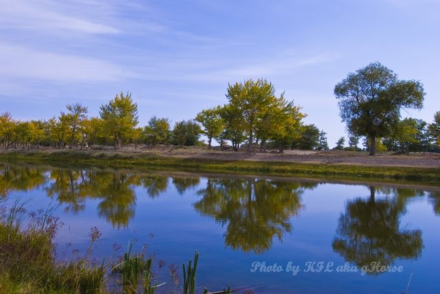 Autumn Color, blue, Qia Cha Er Tu, reflection, sky